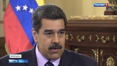 Вместо Нью-Йорка Мадуро поедет в Москву
