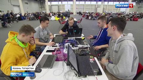 Главы крупнейших IT-компаний приехали в Казань посмотреть на лучших программистов