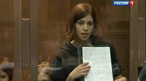 Екатерина Самуцевич вышла на свободу