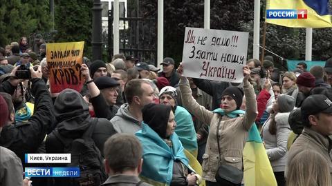 Пришел — получи 100 гривен: акции против