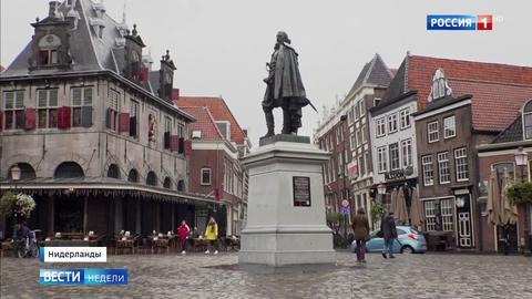 Непримиримый либерализм: в Нидерландах переименовывают все подряд