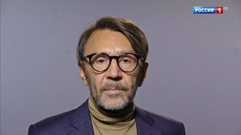 Действующие лица. Сергей Шнуров