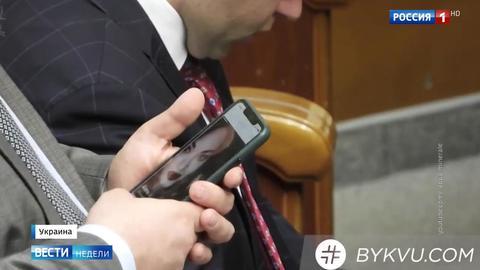 Главу международного комитета Рады застукали за торгом с проститутками