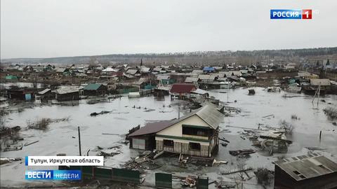 Без жилья и денег: иркутские чиновники рапортуют о том, что не сделали, и повышают себе зарплаты