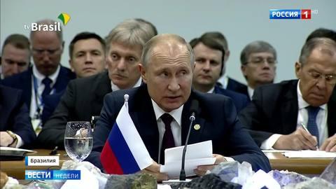 Путин сравнил Боливию с Ливией