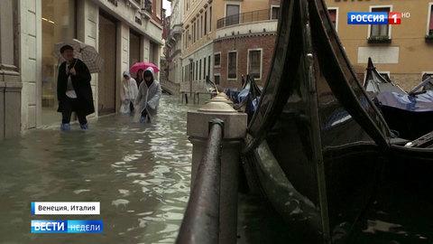 Гибель Венеции: чиновники проворовались при строительстве дамбы