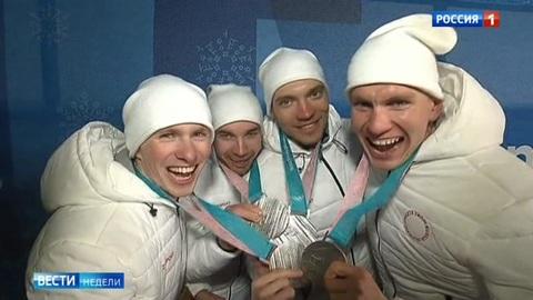 Россия будет бороться за спортсменов всеми возможными методами