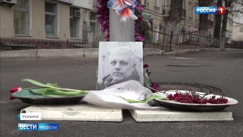 К убийству Шеремета причастны атошники и националисты