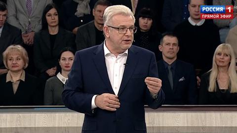 Кто против? Депутат Рады Рабинович назвал Украину бандитским государством (Эфир от 26.12.2019)