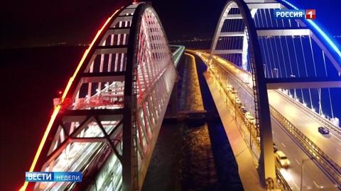 Открытие Крымского моста: мечта поколений, ставшая реальностью