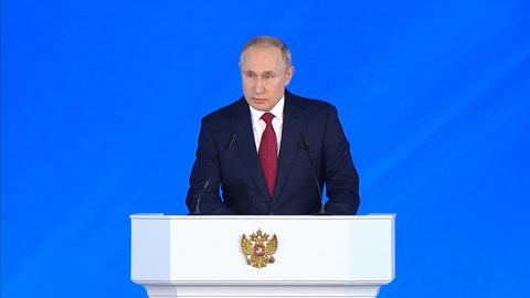 Ежегодное Послание Владимира Путина Федеральному Собранию. Полное видео