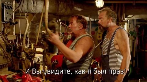 Одесский пароход. Вы увидите, как я был прав!