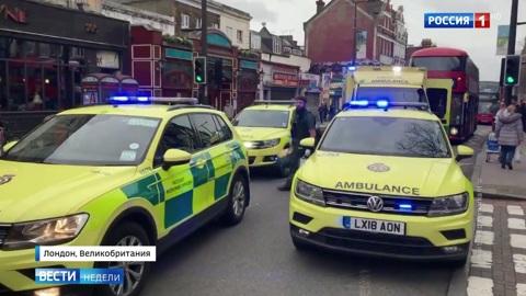 В Лондоне мужчина с мачете напал на прохожих