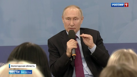 Путин рассказал о высшей форме демократии