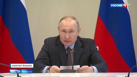 У России есть экономическая подушка безопасности