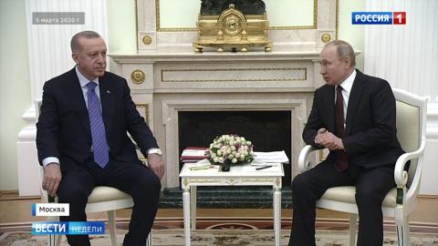 Эрдоган уехал от Путина с