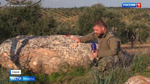 Место гибели Романа Филипова нашли благодаря перемирию в Идлибе