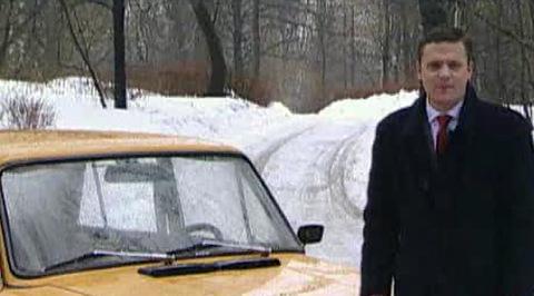 Советская империя. Народный автомобиль