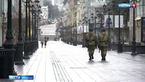 Как Россия справляется с самоизоляцией