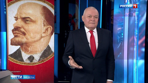 Киселёв подчеркнул, что от Ленина отказаться нельзя