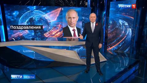 Киселёв: массовый народный подвиг подпитывает Путина