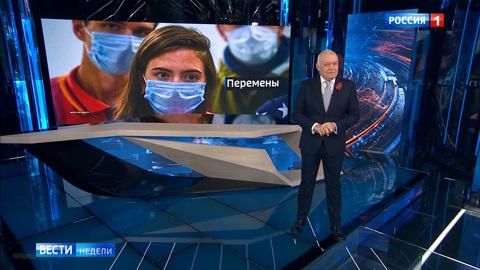 Ограничения и образование: ситуация в России