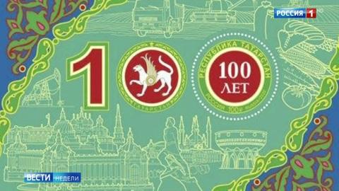 Столетний Татарстан борется и за лидерство в IT