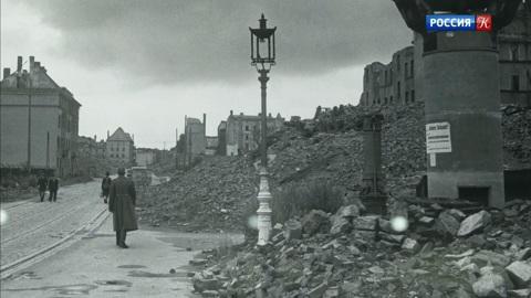 """Открытый музей. Выставка """"Неизвестный Берлин. Май 1945 года"""""""