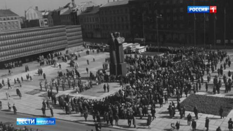 Урок истории для латвийских функционеров