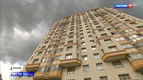 Вести в 20:00. Десятки элитных ЖК в Москве могут остаться без горячей воды и электричества