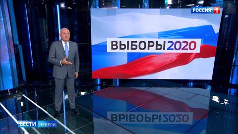 Единый день голосования: выборы пройдут в 83 субъектах России