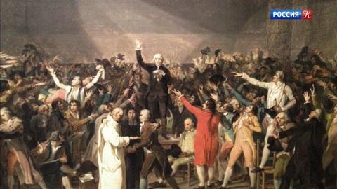 Дело N. Конституции декабристов
