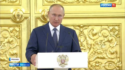 Президент объяснил смысл конституционных новаций и определил приоритеты