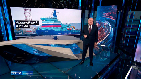 Первенство России в Арктике: в Мурманске введен в строй самый мощный в мире головной атомный ледокол