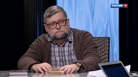 """""""Игра в бисер"""" с Игорем Волгиным. Кен Кизи. """"Над кукушкиным гнездом"""""""
