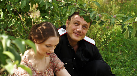 Екатерина Вилкова В Ночной Рубашке – Раз, Два! Люблю Тебя! (2013)