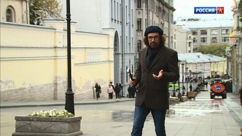 Пешком... Москва Быковских