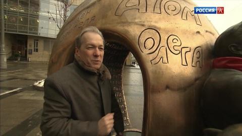 Новости культуры с Владиславом Флярковским. Эфир от 20.12.2020 (19:30)