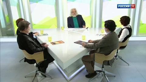 """Наблюдатель. Журнал """"Русское искусство"""". Эфир 29.12.2020"""