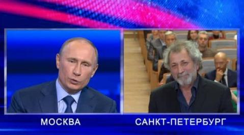 Прямая линия с Владимиром Путиным. 2013. Часть 3