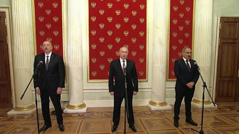 Переговоры Путина, Алиева и Пашиняна: подписан новый документ