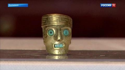 В Боливии показали ритуальные объекты цивилизации Тиуанако