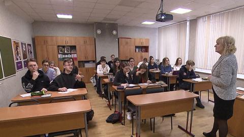 Вести в 20:00. Столичные школы возобновили работу в традиционном очном режиме