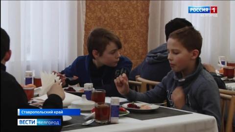 Первых белгородских детей уже разместили в санаториях Кавказских Минеральных Вод