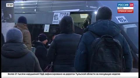 Россия 24 Тула. Россия 24 Тула. Эфир от 19.01.2021