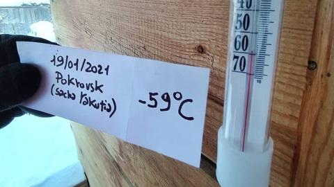 Вести в 20:00. Секреты встречи 50-градусного мороза: Якутия делится реальным опытом