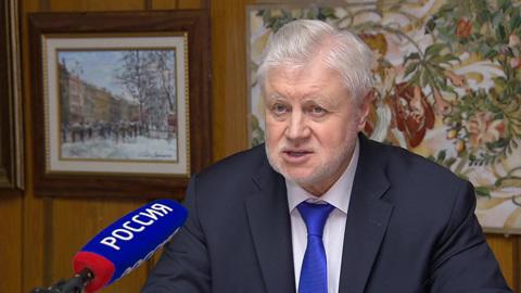 """Новости на """"России 24"""". Миронов сообщил, как будет называться его объединенная партия"""