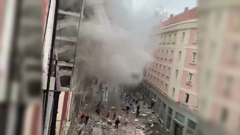"""Новости на """"России 24"""". Мощный взрыв прогремел в здании в центре Мадрида"""