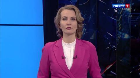 Вести - Липецк 21:00 эфир от 20.01.2021