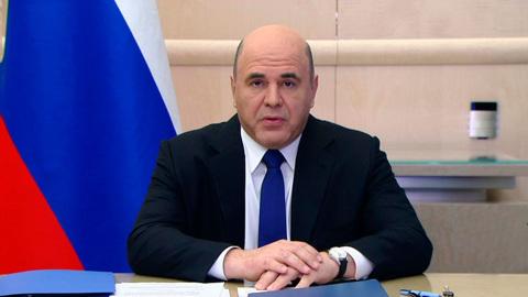 """Новости на """"России 24"""". Мишустин провел заседание правительства в режиме видеоконференции"""
